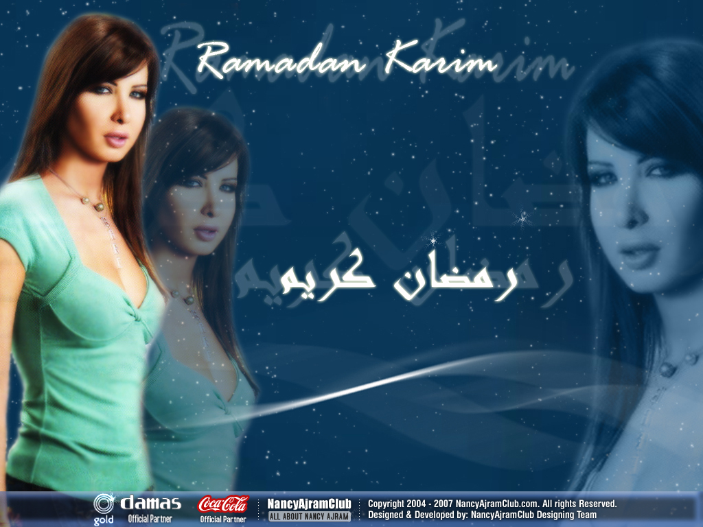 New particular: 3New wallpapers to rapport of the Ramazan month